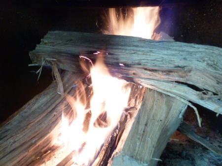 first-fire