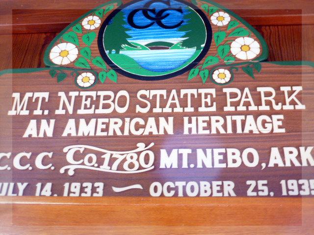 Mt. Nebo (1)
